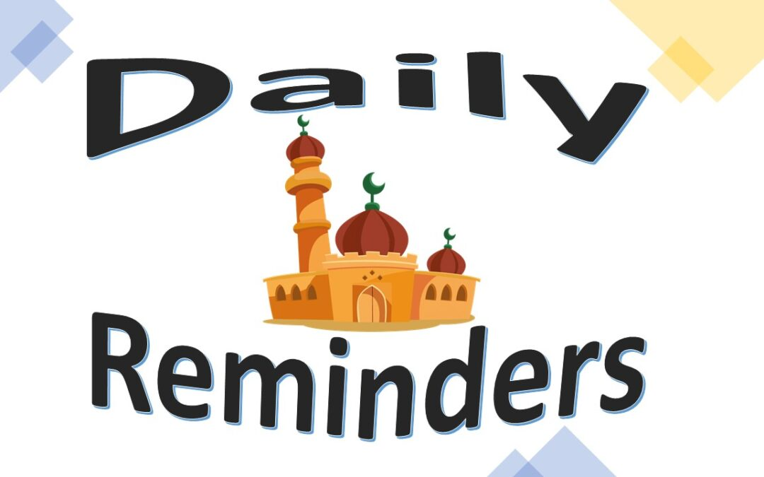 EIC Online Daily Reminders